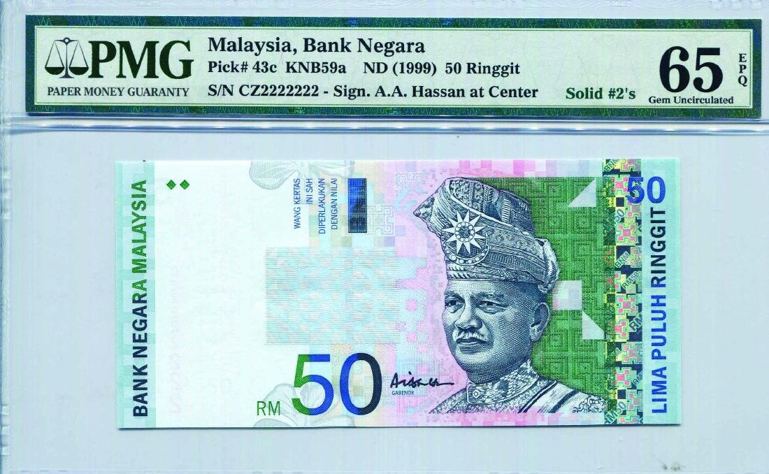50 Ringgit 10th Series, CZ 2222222, PMG 65EPQ