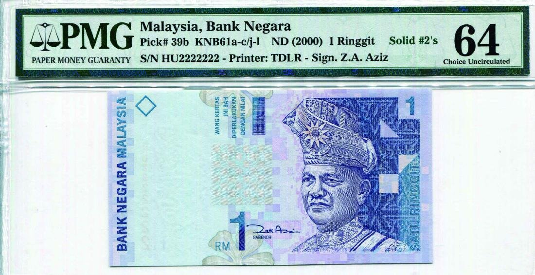 1 Ringgit 11th Series, HU 2222222, PMG 64 UNC
