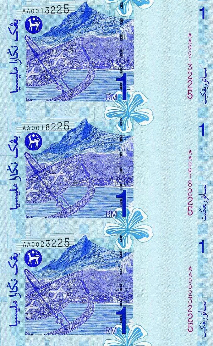 1 Ringgit 11th Series, AA 0013225, With Original Folder