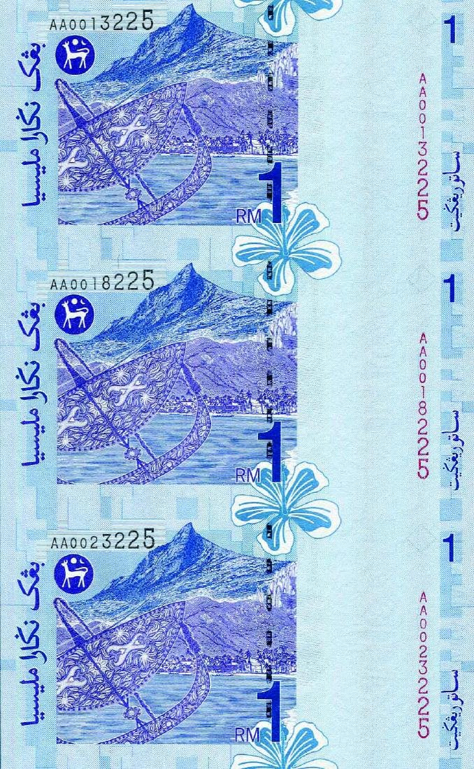 1 Ringgit 11th Series, AA 0013225, With Original Folder