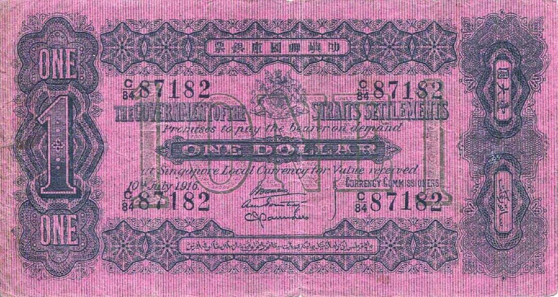 Straits Settlements 1 Dollar 1916 (KNB3e)