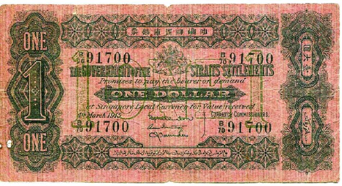 Straits Settlements 1 Dollar 1915 (P1c:KNB3e)