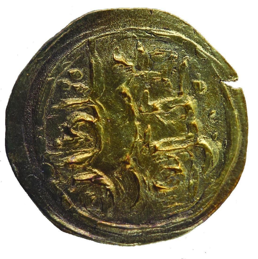 Johor 1571 - 1597, Johor Gold 1 Kupang Obv. Sultan