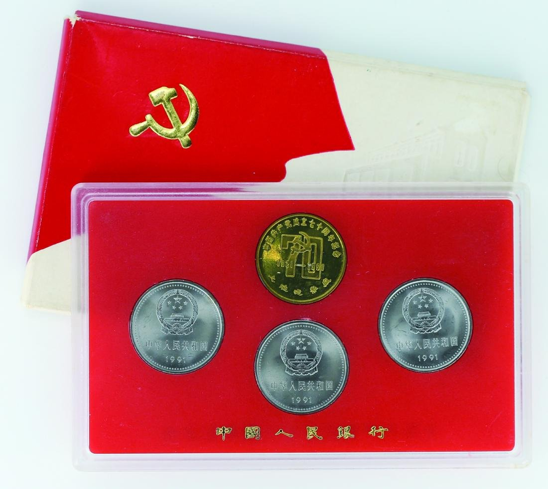 (1921 - 1991) 70th Annv. of Communist Party of China. 1