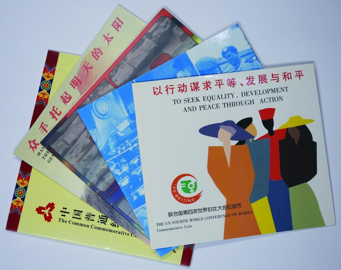 1 Lot of China Coin Card (1994-2009) (5pcs)
