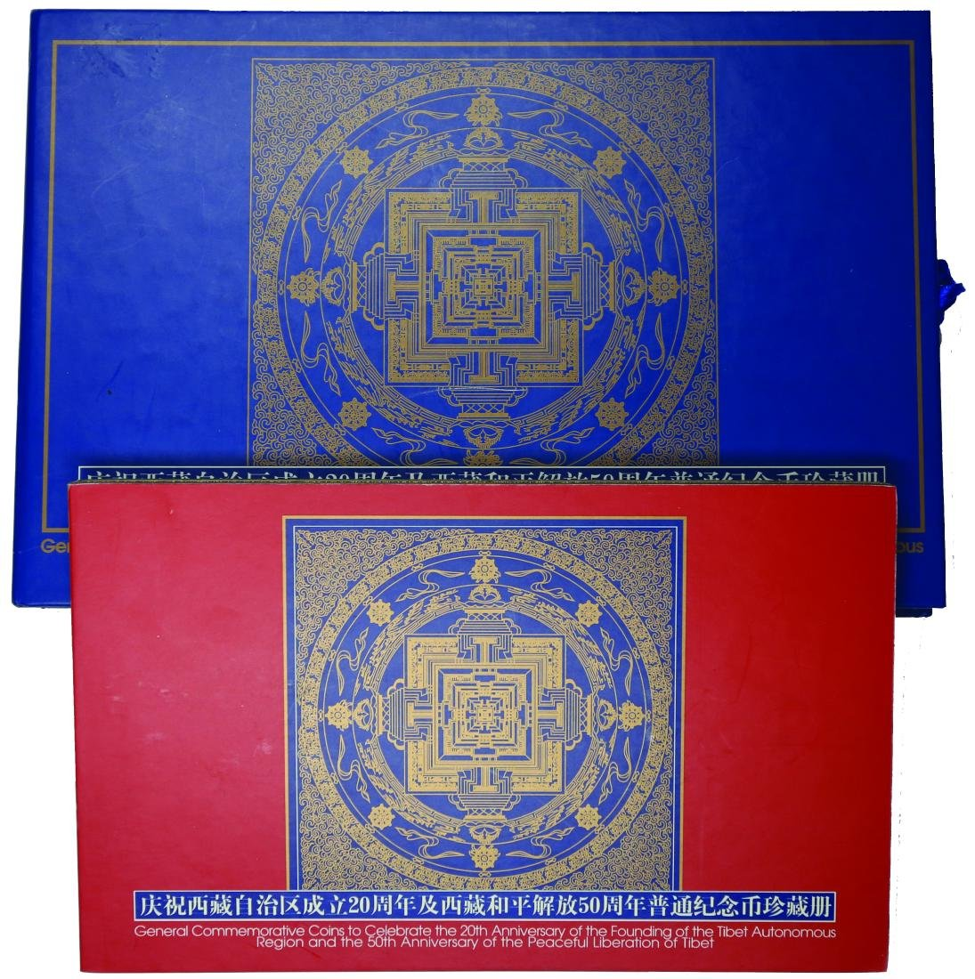 20th Anniversary Of the founding the Tibet 50th