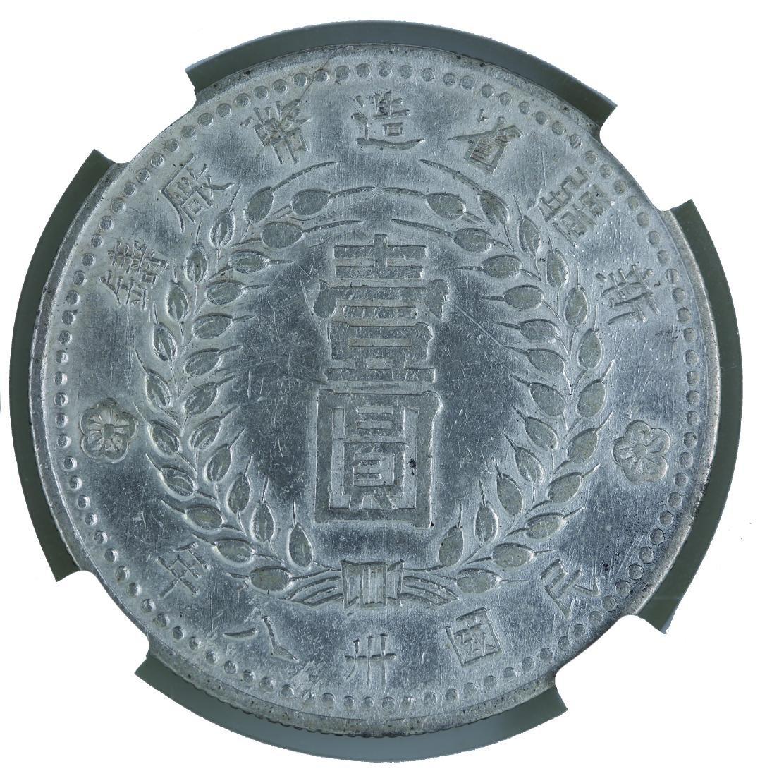 China 1949, Sinkiang 1 Yuan CNCS XF 45
