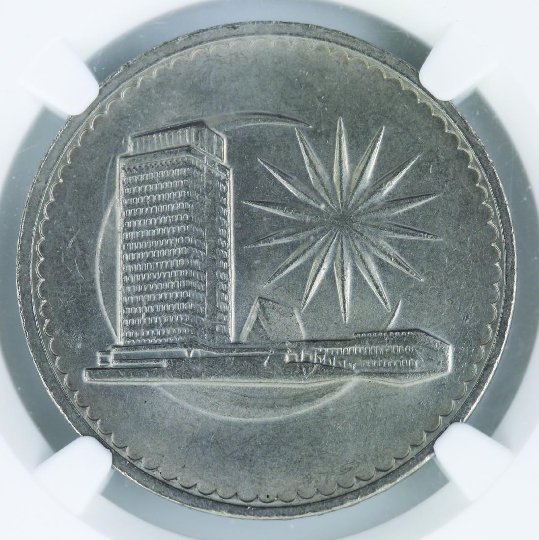 Malaysia 1985, RM1 NGC MS 65