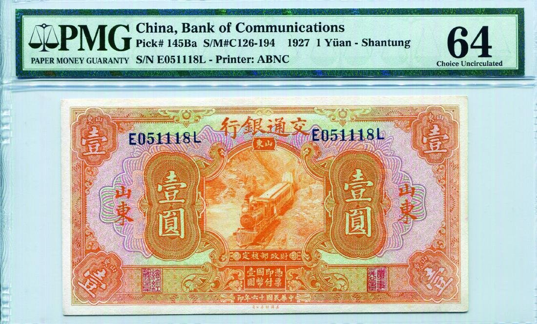 China 1927, Bank of Communica on Shantung 1 Yuan