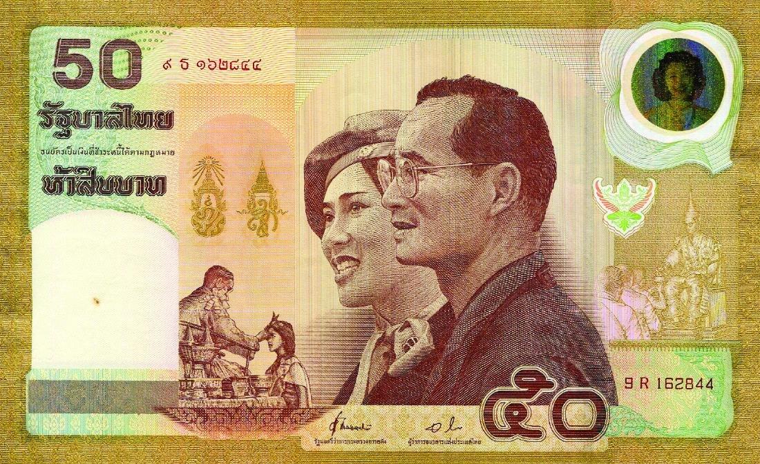 Thailand, 2000 50 Baht (P105) Commemorative Golden