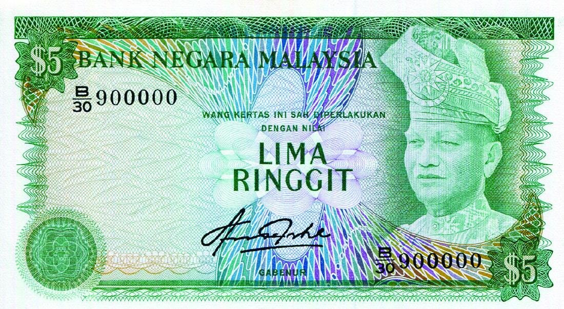 5 Ringgit 4th Series Sign. Aziz Taha (KNB20c:P14b)