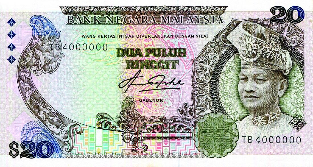 20 Ringgit 5th Series Sign. Aziz Taha (KNB27b:P22)