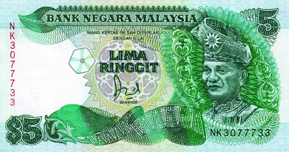 5 Ringgit 6th Series Sign. Jaffar Hussein (KNB33e:P28)