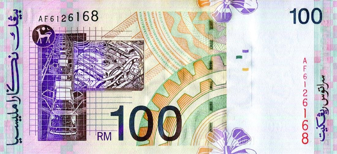 100 Ringgit 9th Series Sign. Ali Abu Hassan, (Side