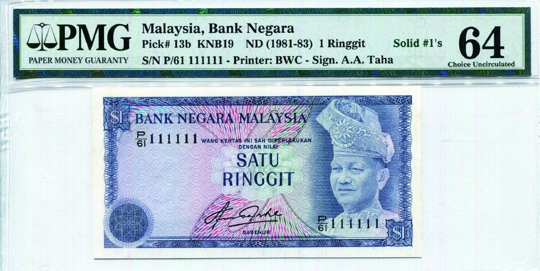 1 Ringgit 4th Series Sign. Aziz Taha (KNB19b:P13b)