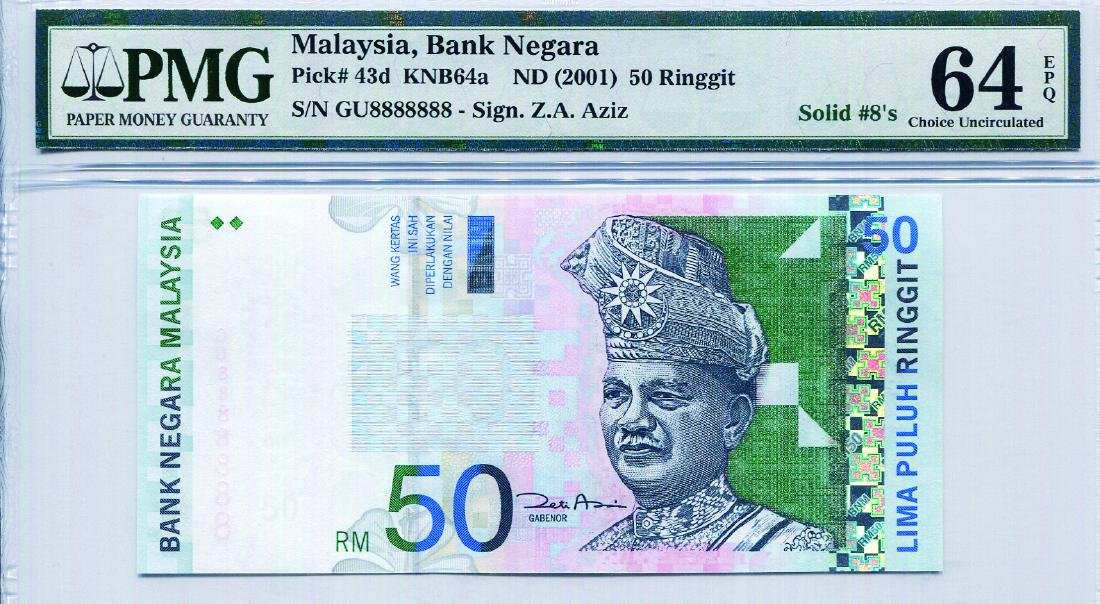 50 Ringgit 11th Series. Zeti Aziz (KNB64b:P43d) Solid