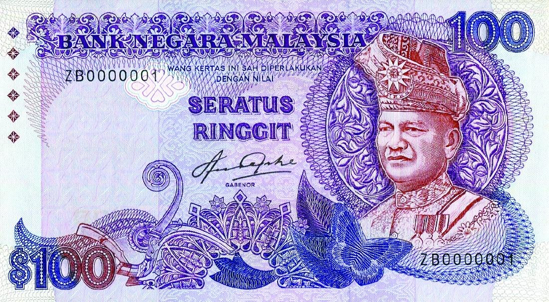 100 Ringgit 5th Series Sign. Aziz Taha (KNB29b:P24)