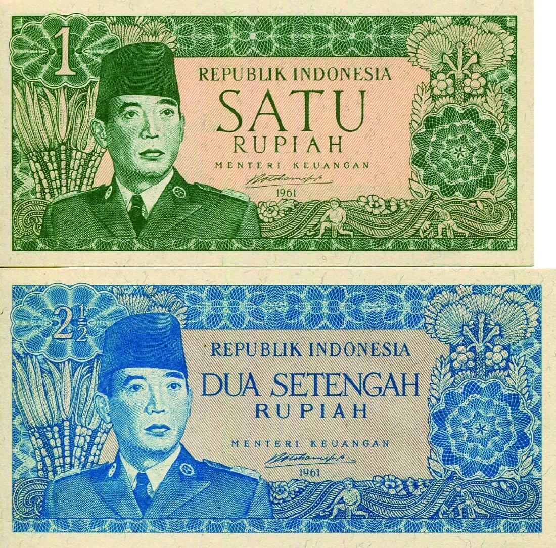 Indonesia 1960-61, 1 Rupiah (P79A) Serial no. AEU