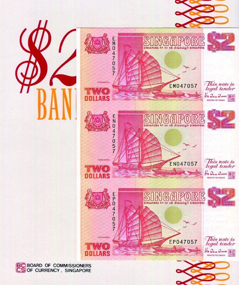 Singapore 1987-1999 $2 Ship Series (P27:KNB24c) Serial