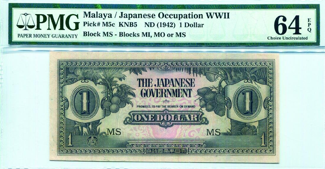 Malaya Japanese Occupation 1942, 1 Dollar (KNB5:M5c)
