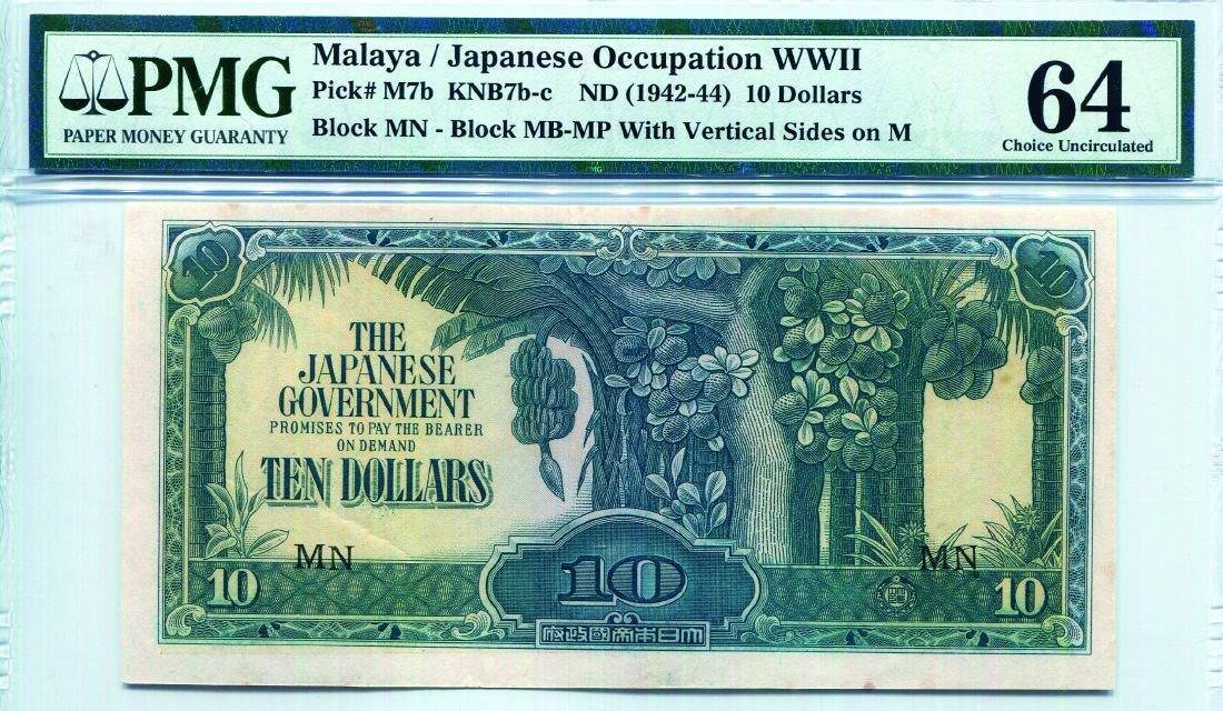 Malaya Japanese Occupation 1942 - 44, 10 Dollars