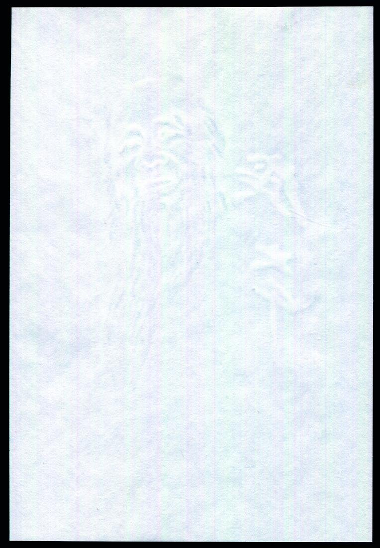 Zhang Daqian & Sun Yat Sen watermark paper , AU-UNC