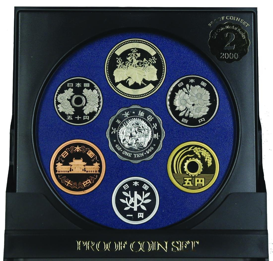 Japan 2000, Old Coin Medal Series- Proof coins set of 7