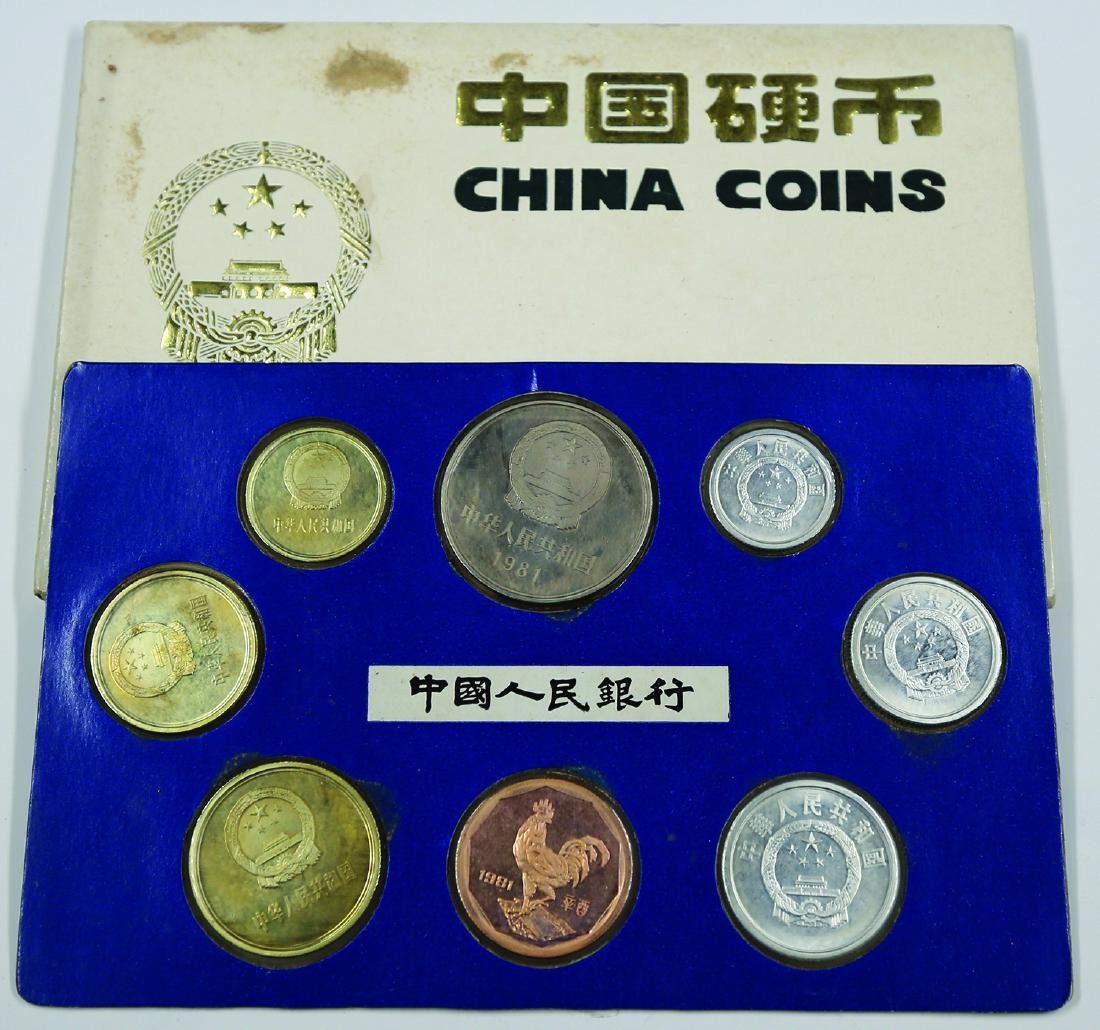 1981 CHINA 1981, Coins Proof Set of