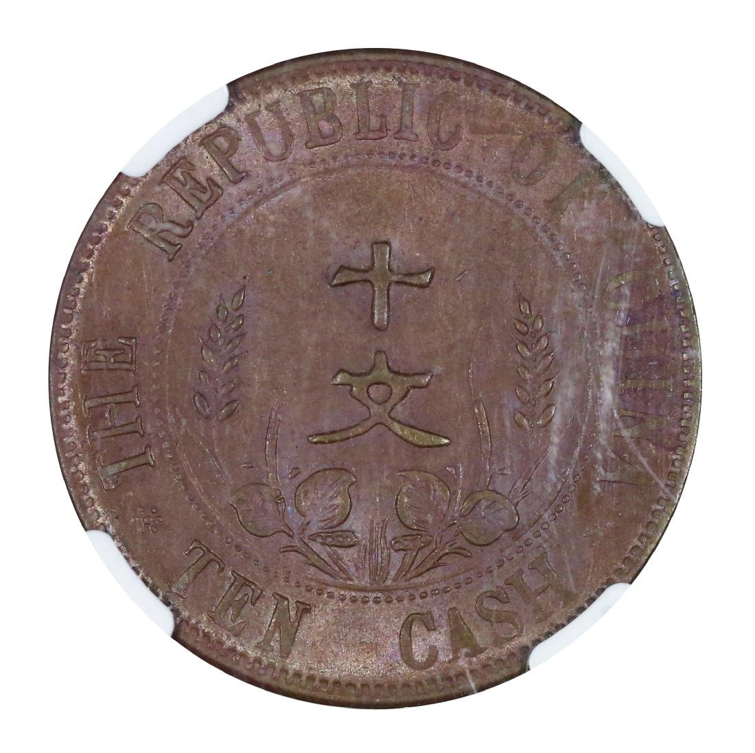 China 1912, 10 Cents NGC MS 62 BN - 2