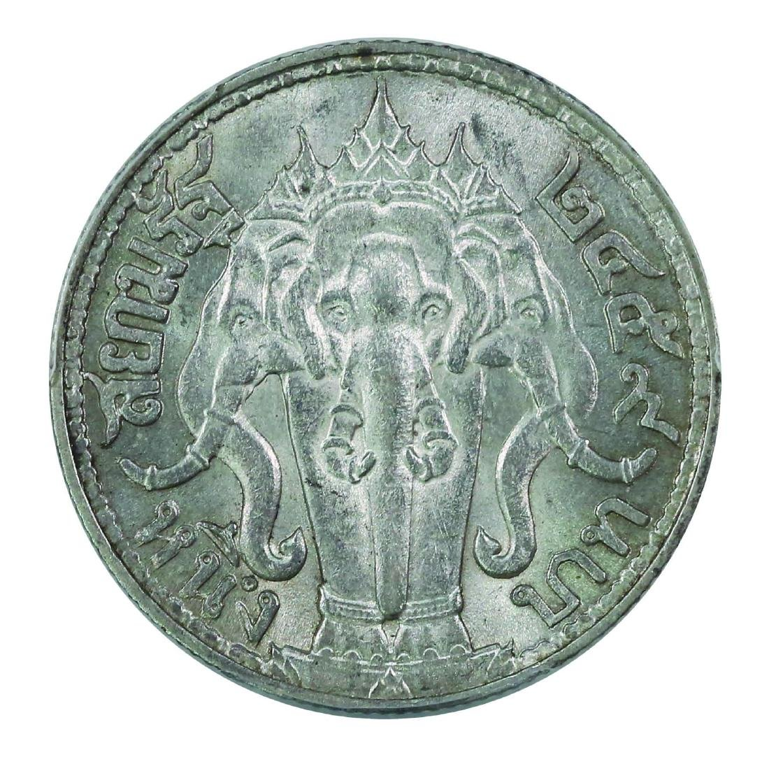 Thailand BE 2459, 1 Baht PCGS AU58 - 2