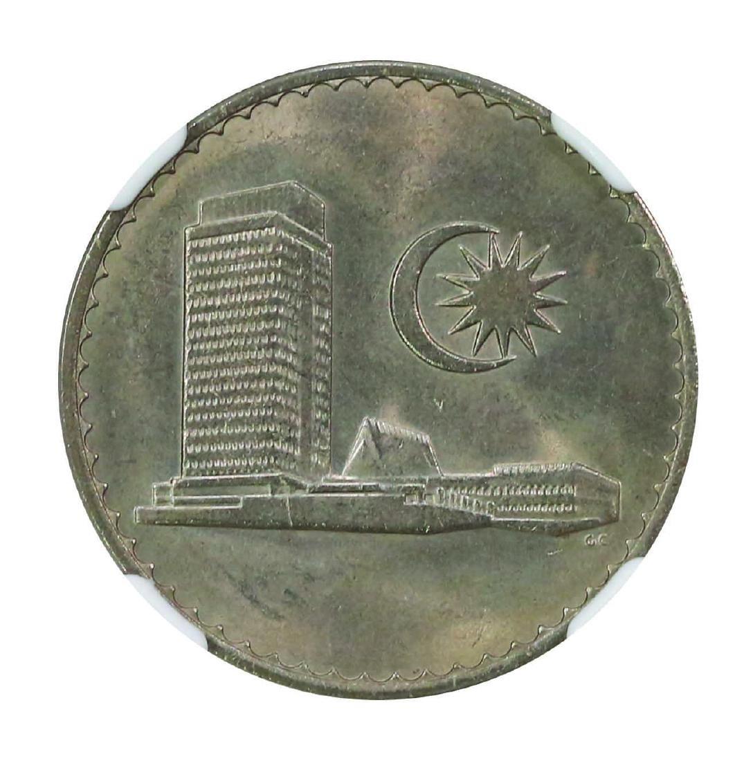 Malaysia 1971, 20 Sens NGC MS65