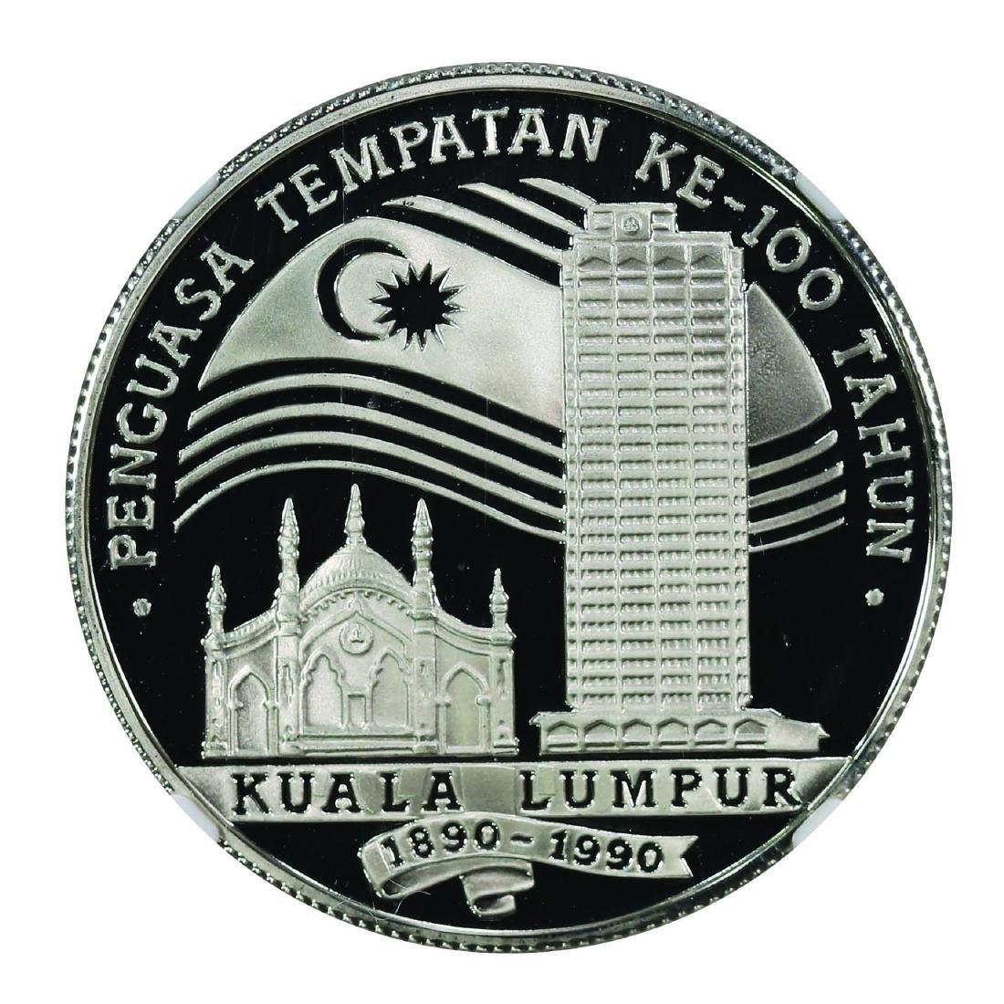 Malaysia 1990. RM25 Kuala Lumpur 100 Years NGC PF69UC