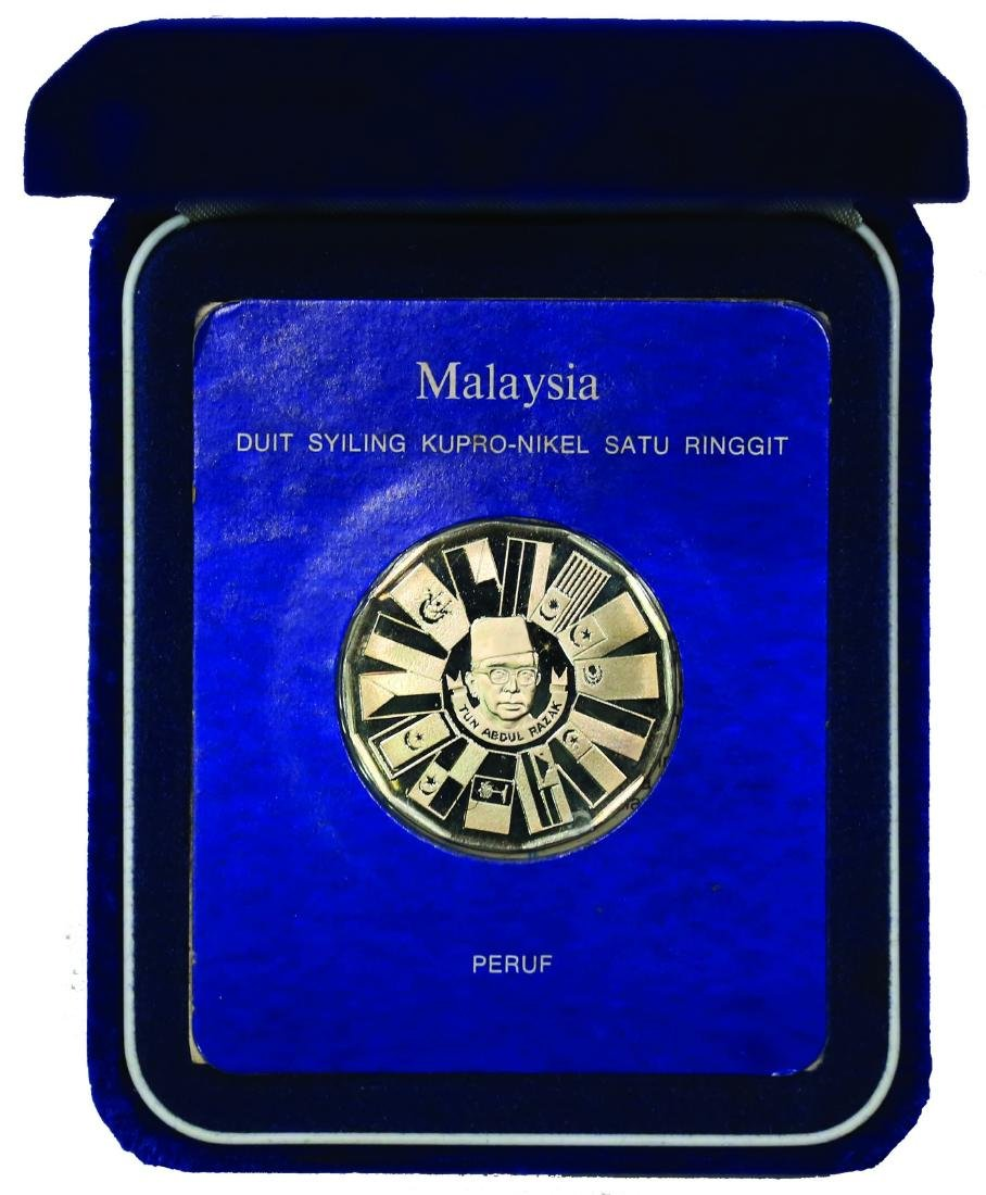1976 3rd Malaysia Plan (KN7a) Proof RM1 (Copper -