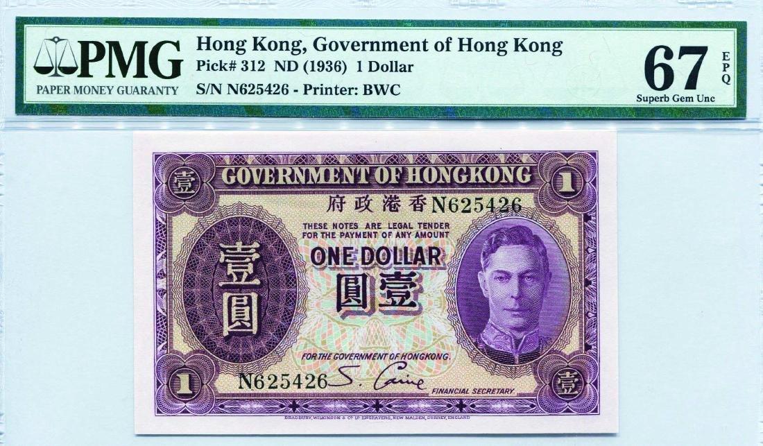 Hong Kong 1936 $1 (P312) S/no N 625426 PMG 67EPQ