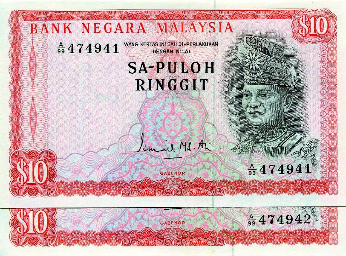 10 Ringgit 1st Series Sign. Ismail Md.Ali (KNB3b:P3b)