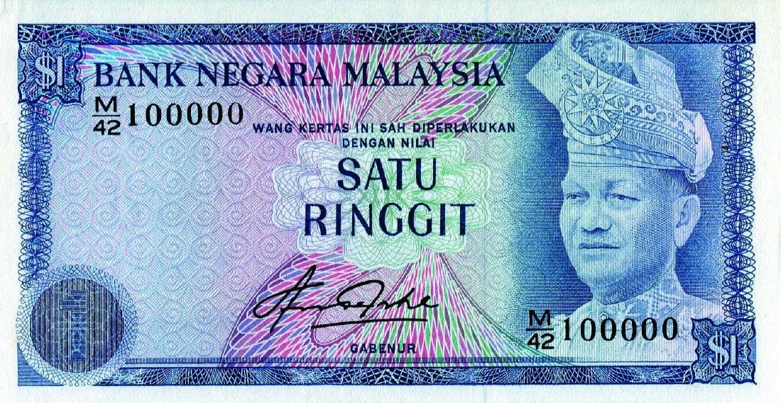 1 Ringgit 4th Series Sign. Aziz Taha (KNB19b:P13) S/no.