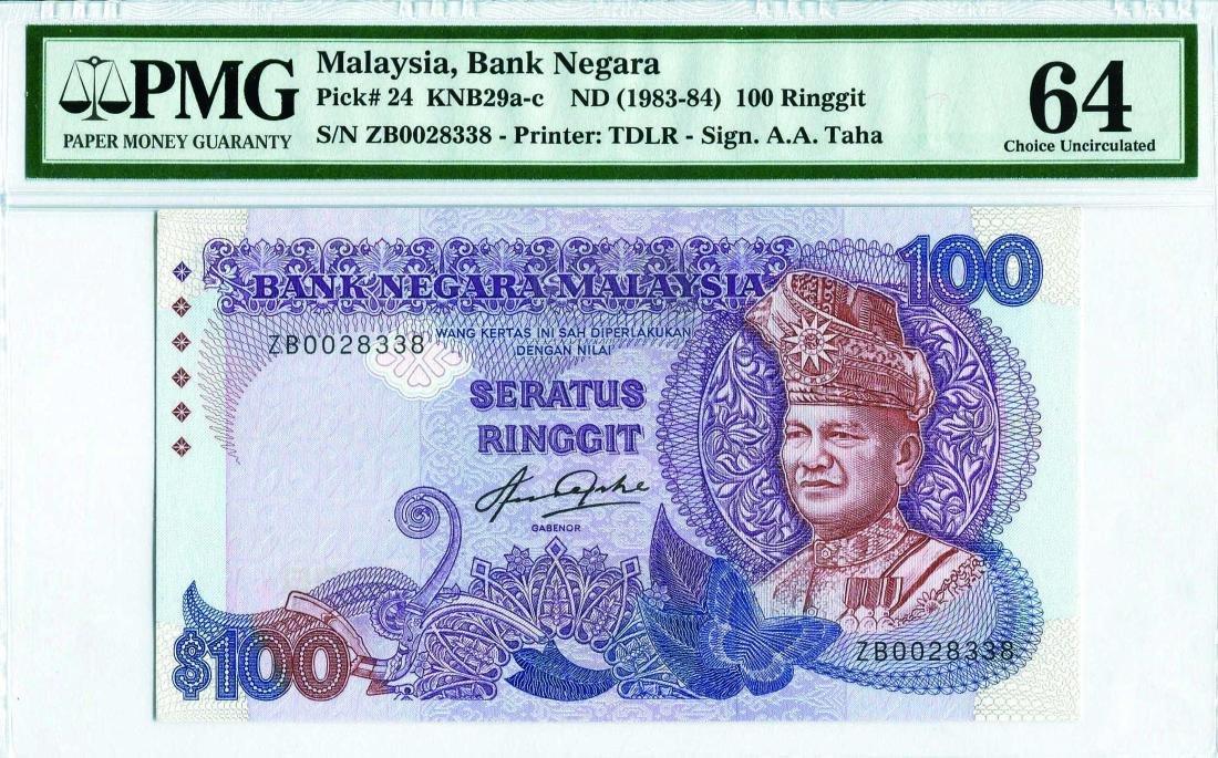100 Ringgit 5th Series Sign. Aziz Taha (KNB29b:P24)