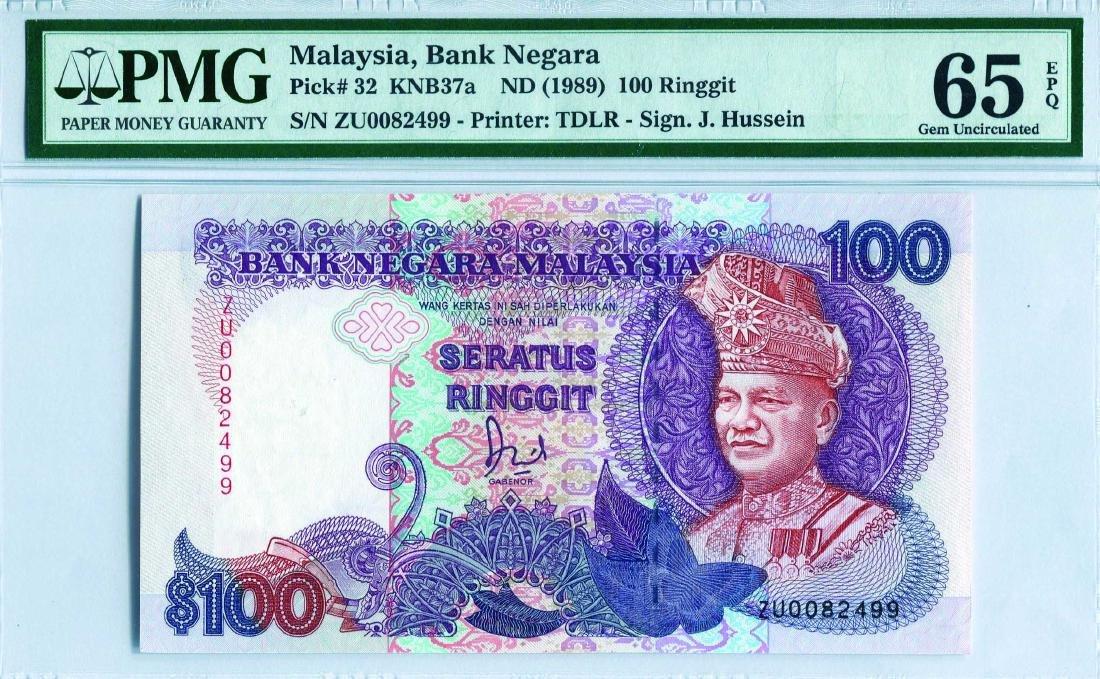 100 Ringgit 6th Series Sign. Jaffar Hussein (KNB37d: