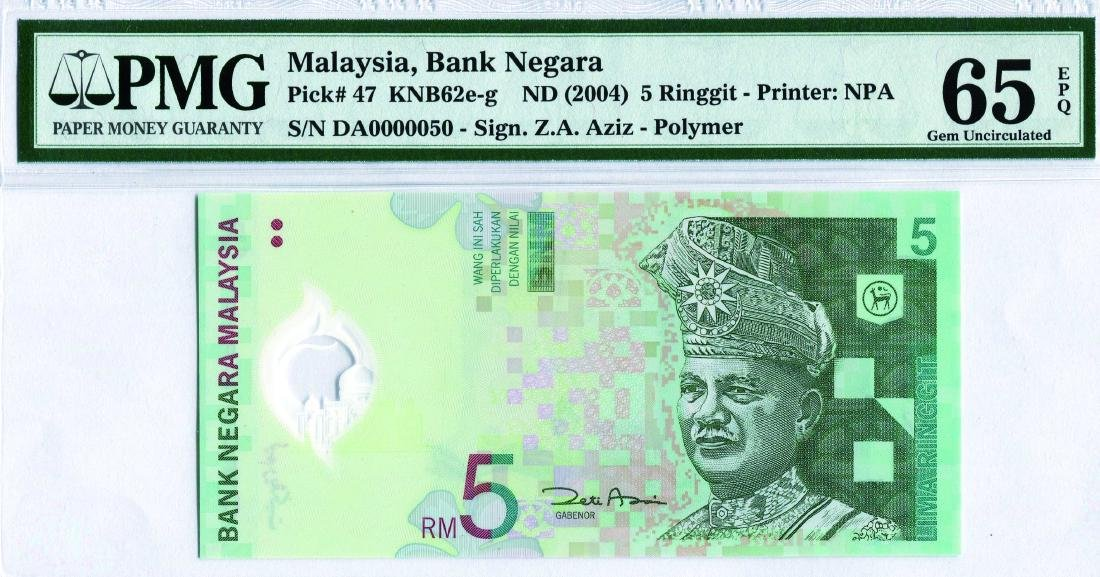 5 Ringgit 11th Series. Zeti Aziz (KNB62f:P47)  S/no. DA