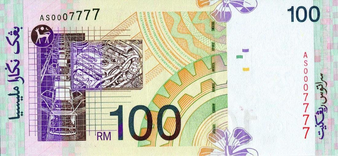 100 Ringgit 11th Series Sign. Zeti Aziz (KNB65a:P44d*)