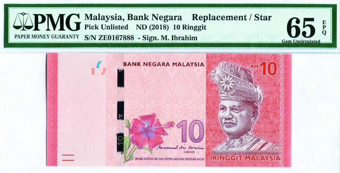 10 Ringgit 13th Series Sign.M. Ibrahim (KNB80)