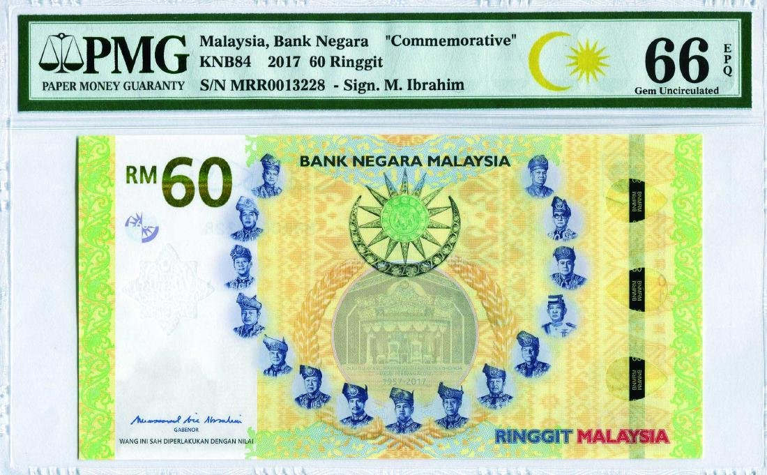 60 Ringgit, Commemorative Sign.M. Ibrahim (KNB84) S/no.
