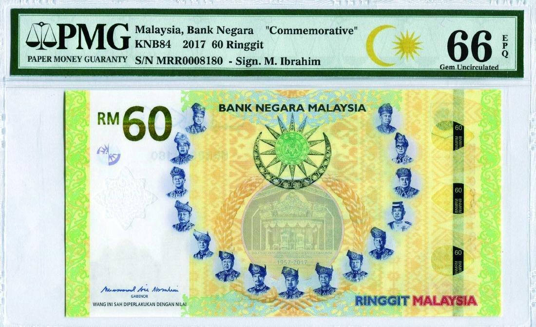 60 Ringgit, Commemorative Sign.M. Ibrahim (KNB84)