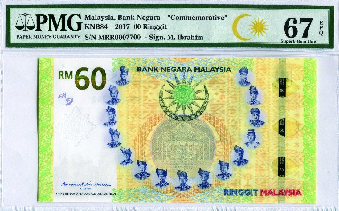 60 Ringgit, Commemorative Sign.M. Ibrahim (KNB84) S/no.