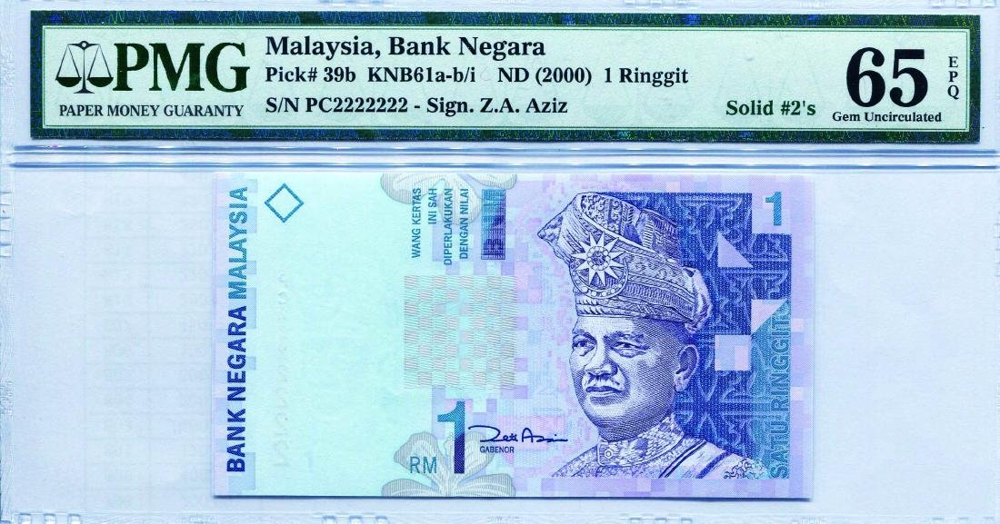 1 Ringgit 11th Series Sign. Zeti Aziz (KNB61b:P39b)