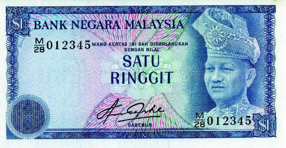 1 Ringgit 4th Series Sign. Aziz Taha (KNB19b:P13b)