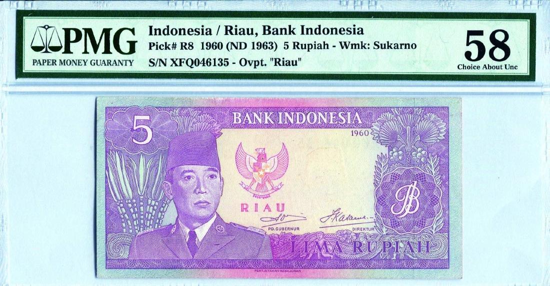 Indonesia 1960, 5 Rupiah (PR8) S/no. XFQ 046135 PMG