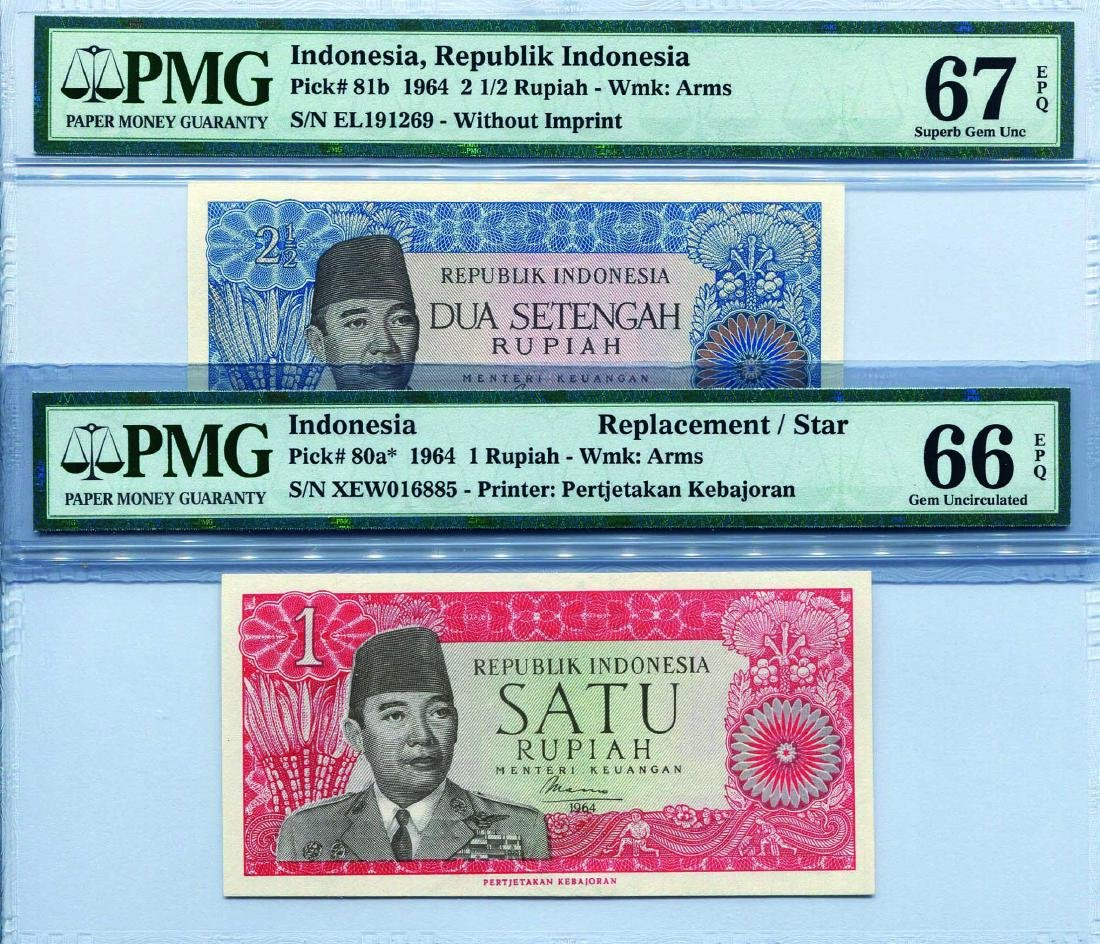 Indonesia 1964, 1 Rupiah (P80a) S/no. XEW 016885 PMG