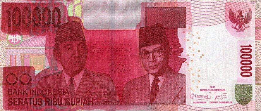 Indonesia, 100,000 Rupiah (P153f) Error - Inking, S/no.