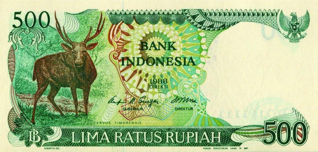 Indonesia 1988, 500 Rupiah (P23a) Solid's 1 S/no. SDO